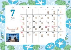 秋葉原店7月
